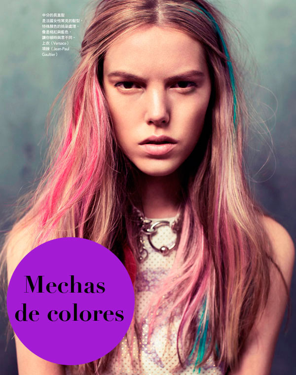 mechas colores doublecloth [Current Obsession] Mechas y puntas de color